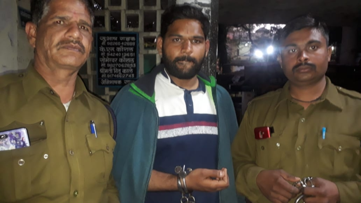 Accused Jeet Kumar Paneri in police custody