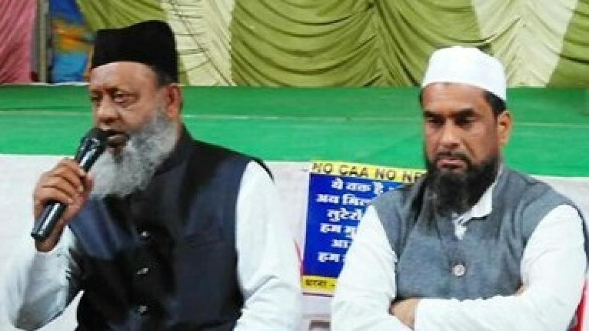 City Quazi Khalikur Rahman addressing a press conference at indefinite dharna site.