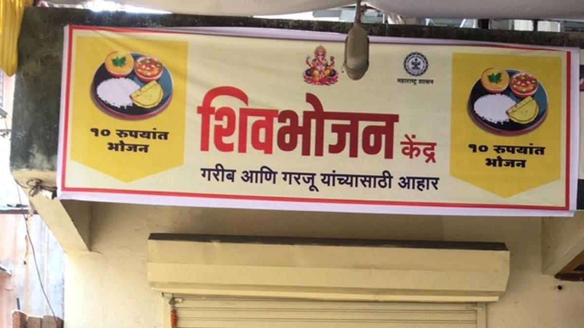 No more Shiv Bhojan Thali in BMC canteen