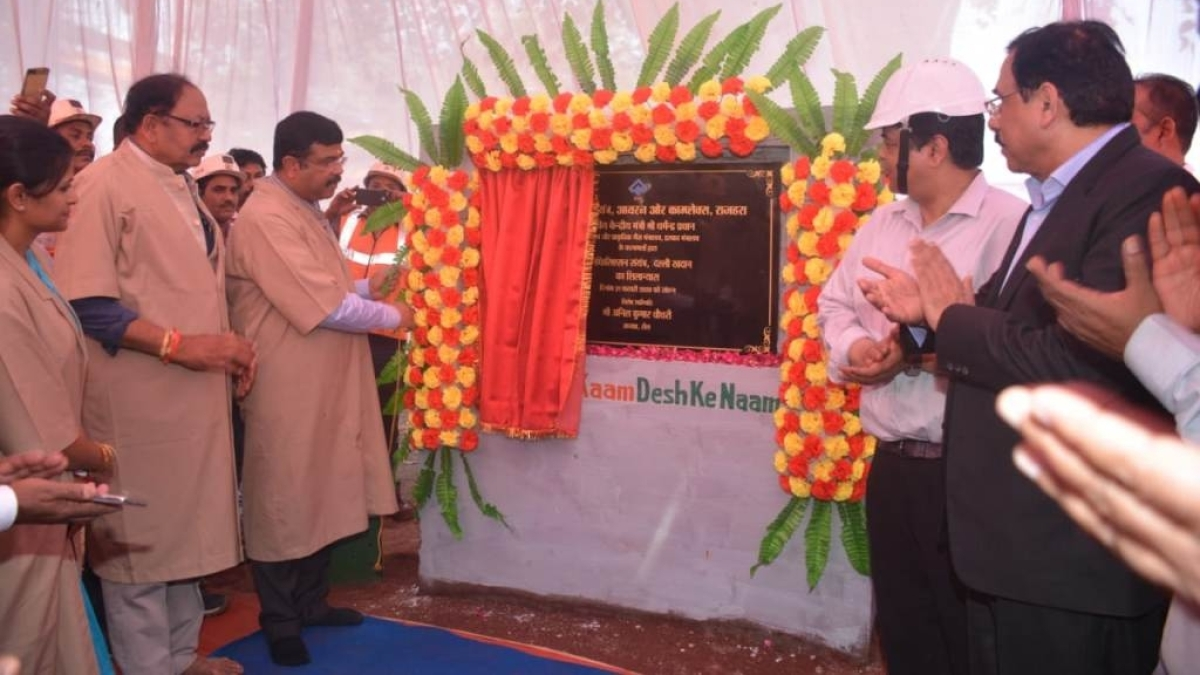 Union Minister of Steel witnesses the CSR efforts of SAIL-BSP and lays foundation stone for ore beneficiation unit in Rajhara