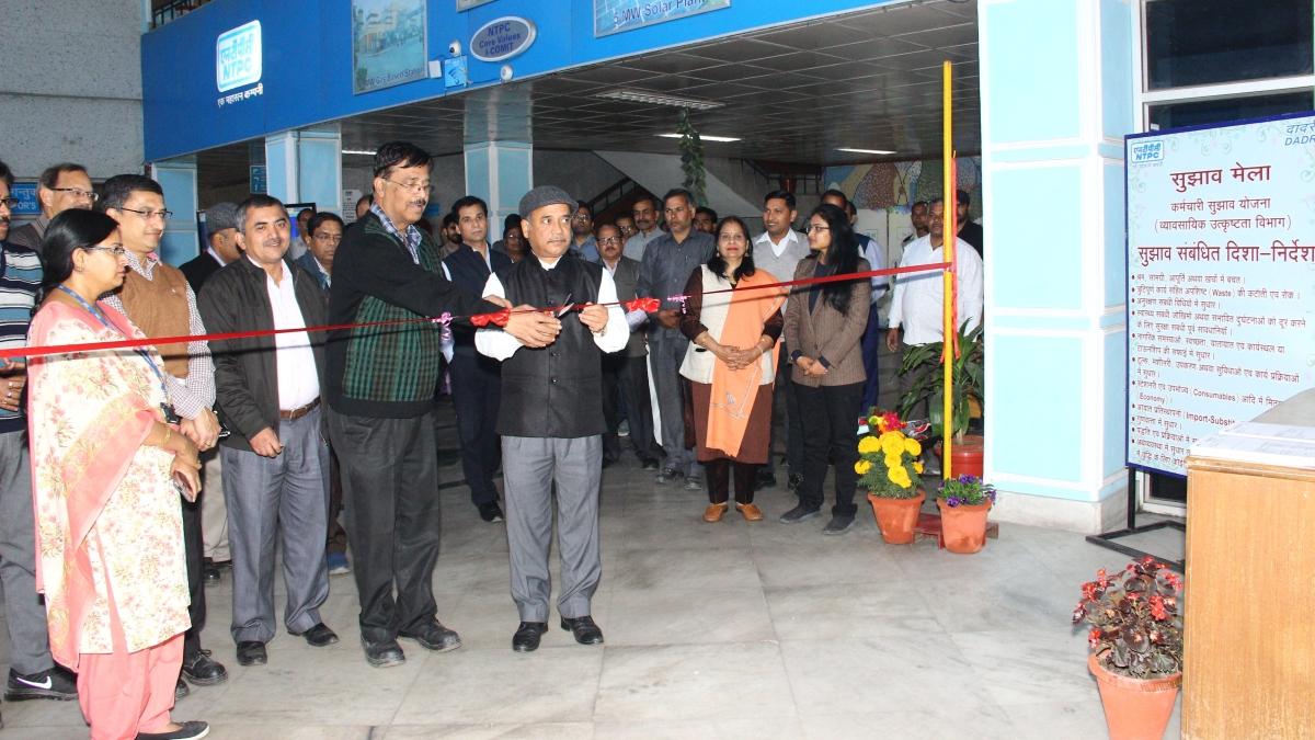 NTPC Dadri's Suggestion Mela inaugurated