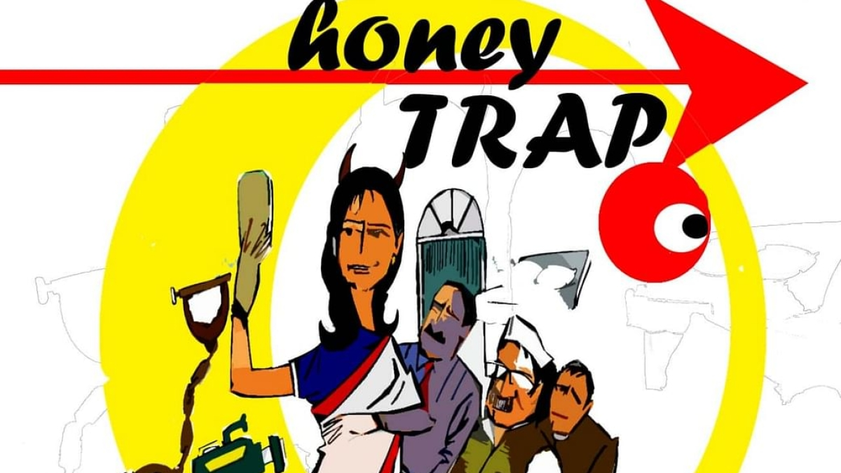 Honey-trap expose: I-T to quiz people on basis of SIT's info
