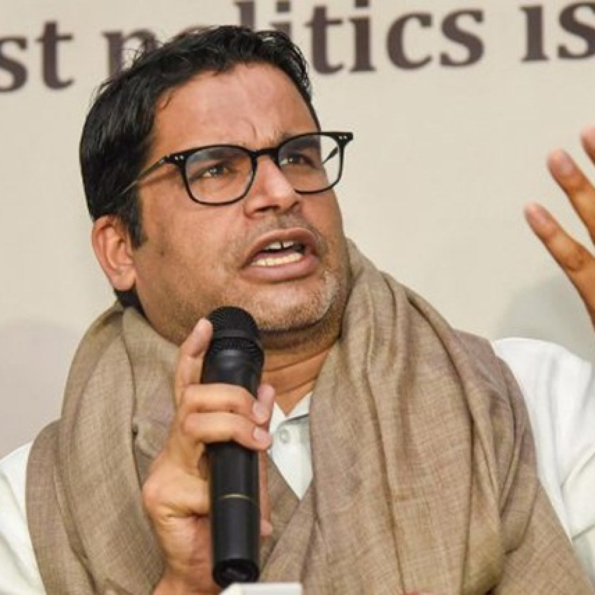 West Bengal Elections: Prashant Kishor's audio clip leaked, BJP claims 'sensing defeat Mamata Banerjee's poll strategist spoke truth'