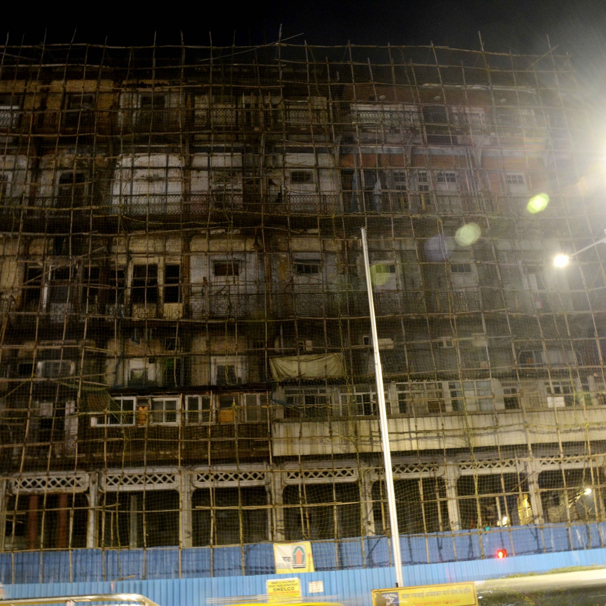 Esplanade Mansion: MHADA tells court it has less funds