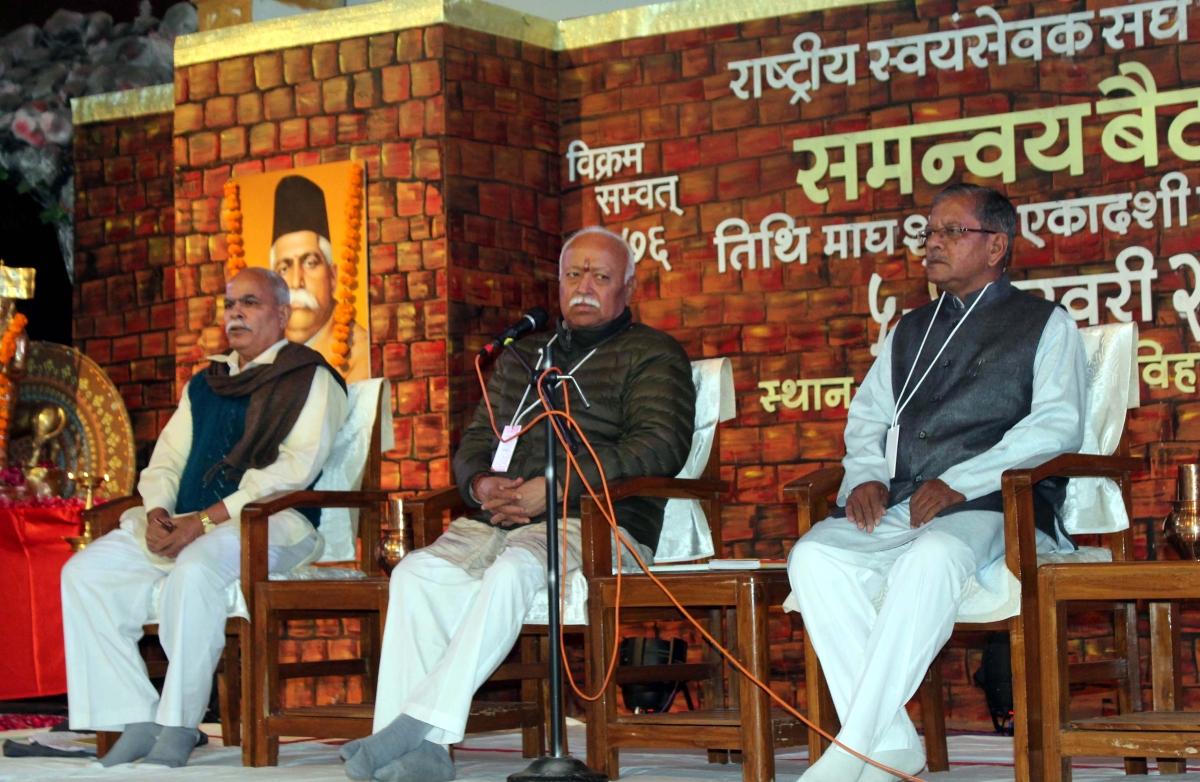 Bhopal: Mohan Bhagwat seeks details on work done for Dalits