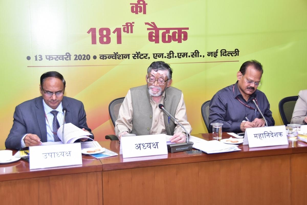 181st meeting of ESI Corporation held