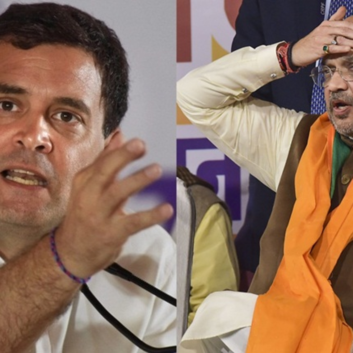 Amit Shah pulls a Rahul Gandhi, says 'million ton' instead of 'trillion'