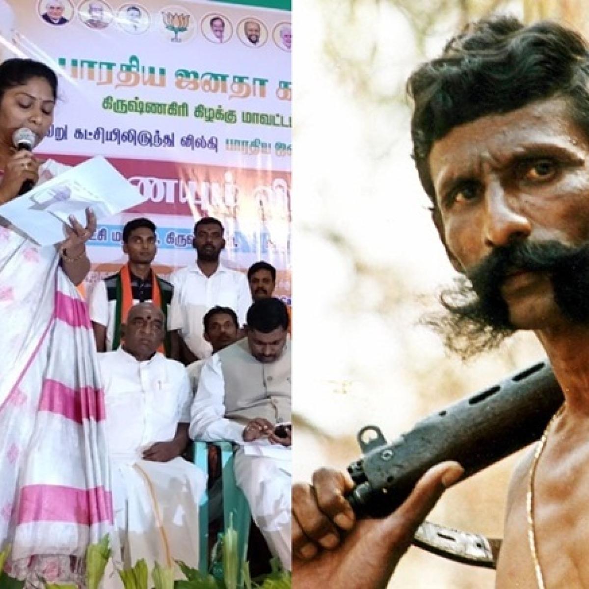 Slain dacoit Veerappan's daughter Vidya Rani joins BJP