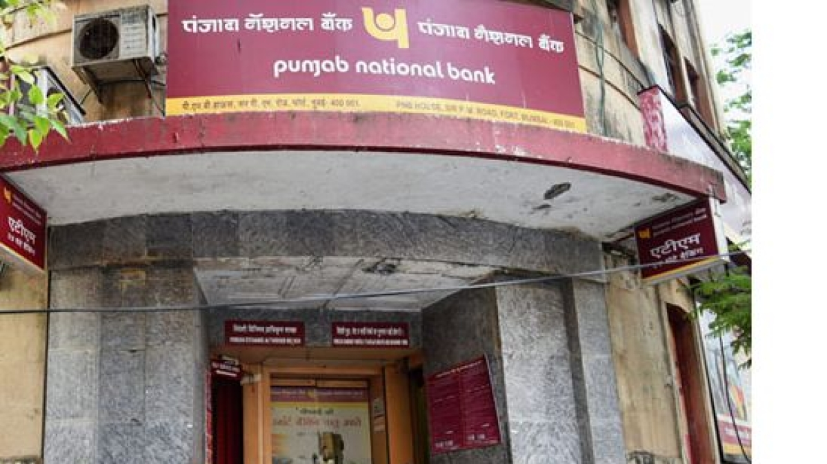 PNB to raise capital from share sale; sets floor price at Rs 35.51 per equity