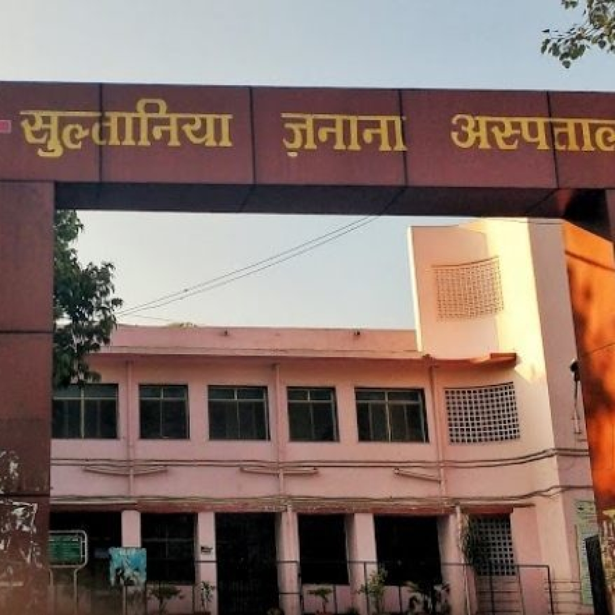 Bhopal: Only one toilet for 235 women patients at Sultania Hospital, stays shut at night