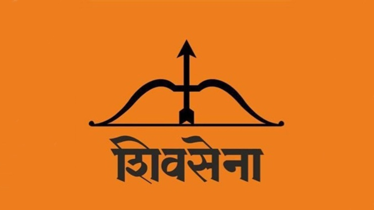 US landed India into crisis: Shiv Sena