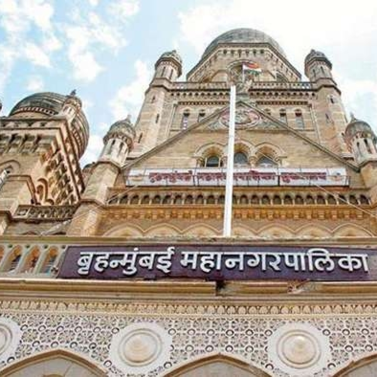 Coronavirus in Mumbai: COVID-19 victim's kin alleges BMC of unresponsive