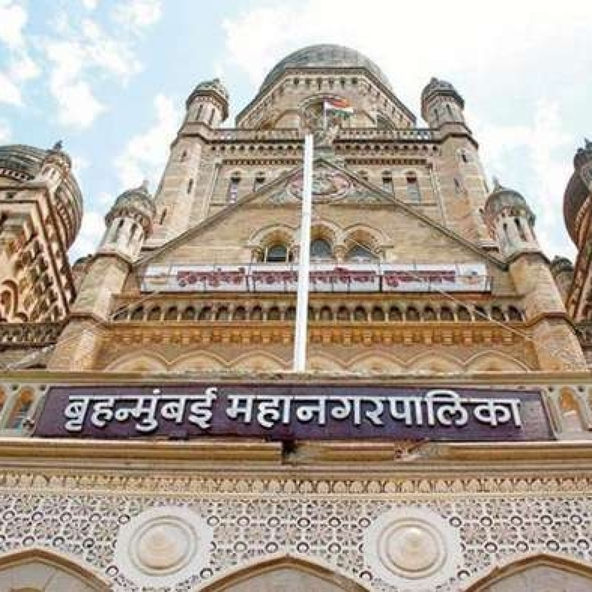 Coronavirus in Mumbai: BMC to set up 'Ward War Room' to decentralise bed management