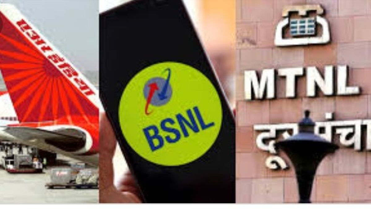 'BSNL, Air India, MTNL biggest sick PSUs in FY19; ONGC most profitable'
