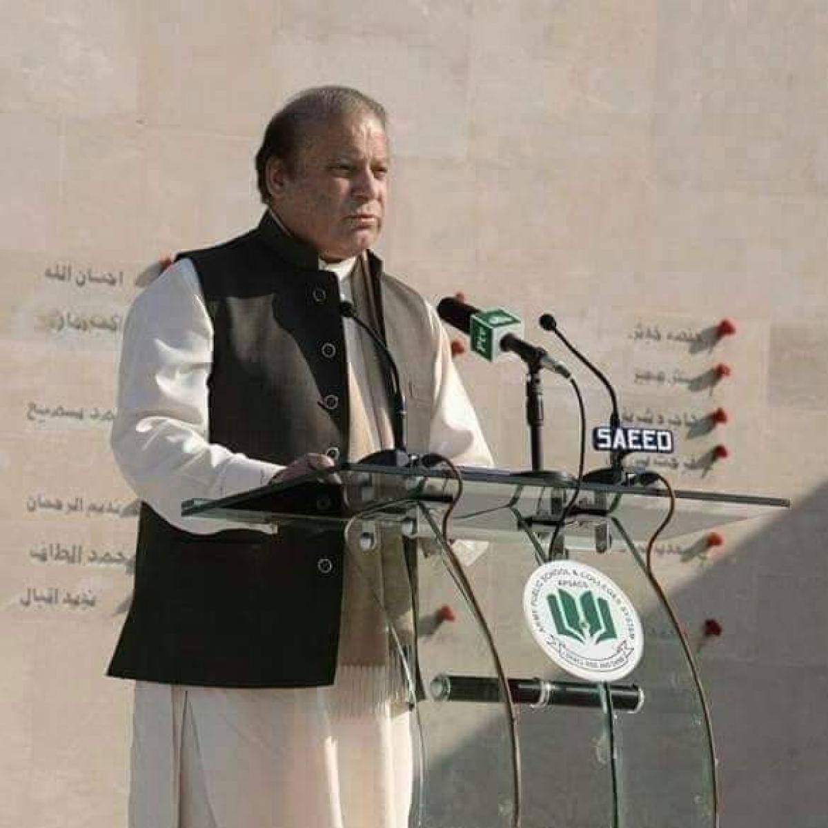 Former Pak PM Sharif declared 'absconder'