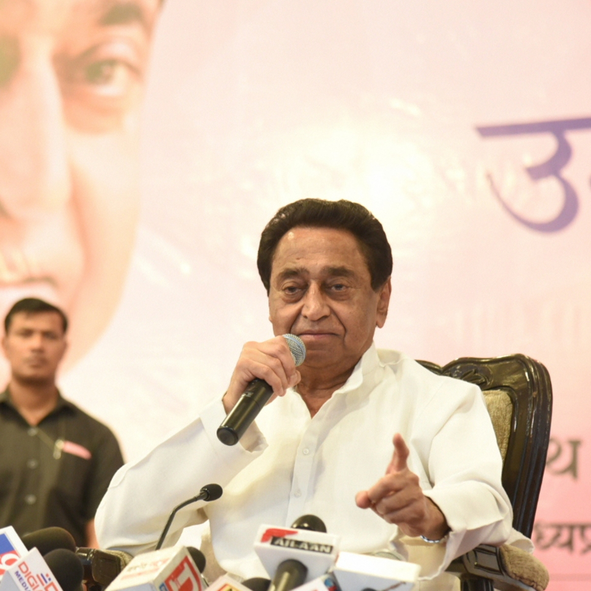Madhya Pradesh: Former CM Kamal Nath to stage protest against fuel price hike across the state on June 24