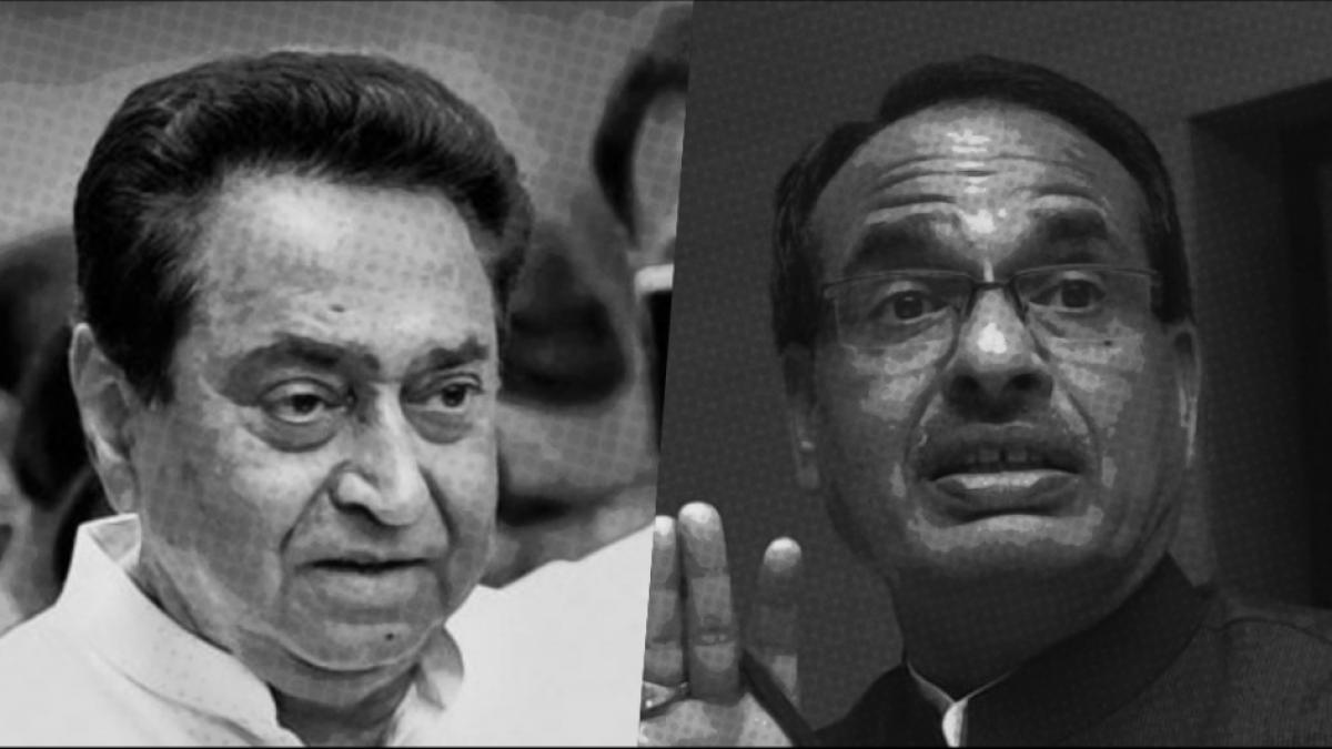 Madhya Pradesh: CM Chouhan takes dig at Kamal Nath over 'bedaag' claim