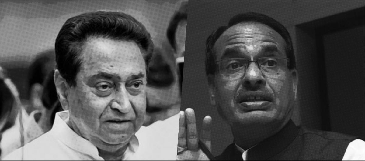 Madhya Pradesh: Game of chess to go on till Rajya Sabha elections