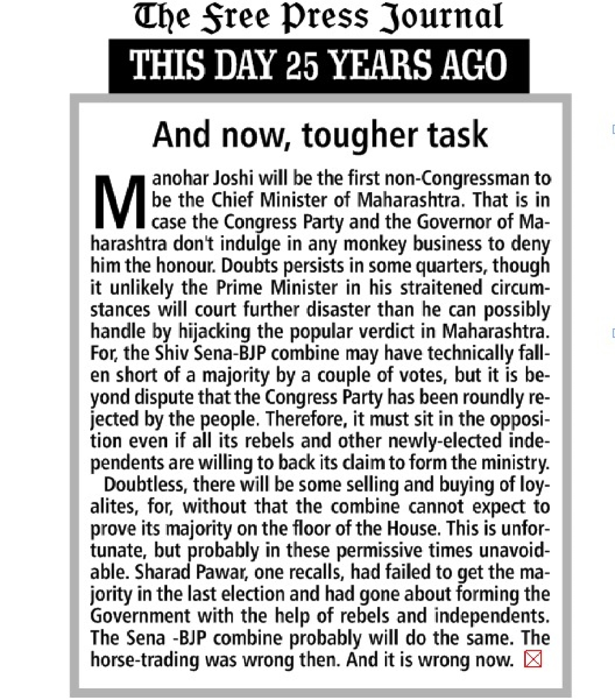 This day 25 years ago: And now, tougher task
