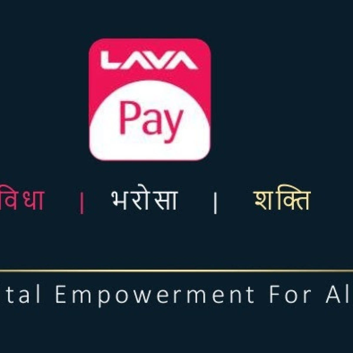 LAVA launches non-internet based digital payment solution