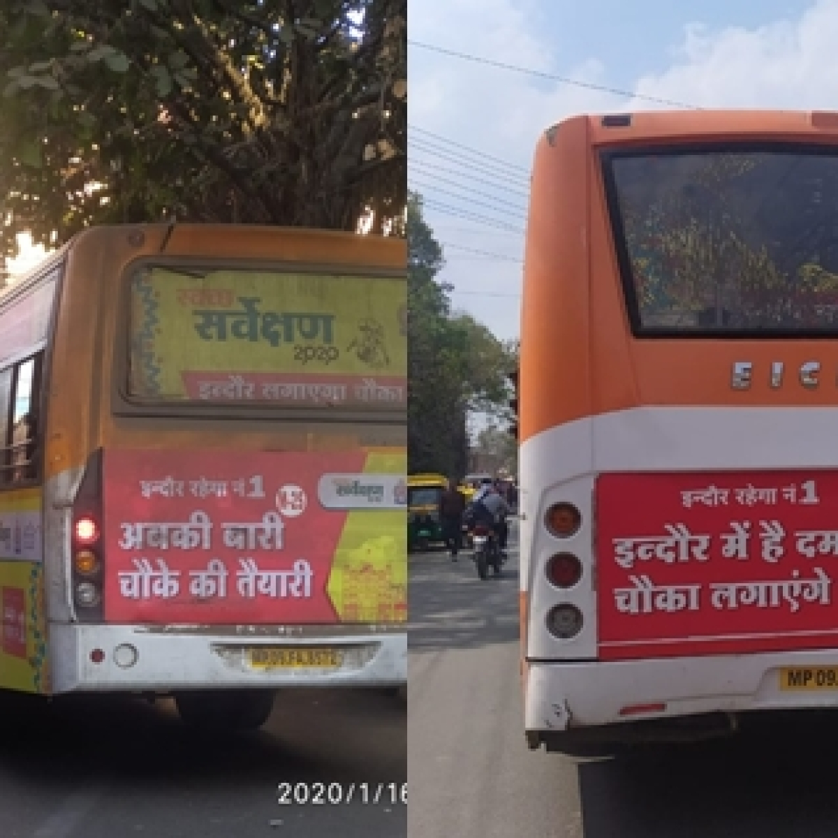 Free Press Impact: AiCTSL forced to remove advertisements from city bus