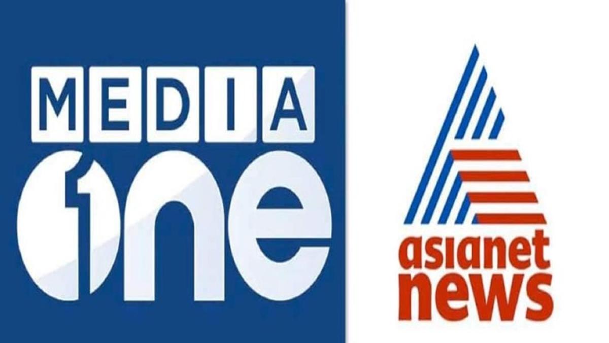 MediaOne & Asianet