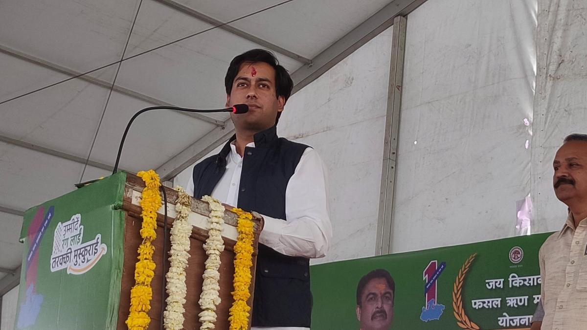 Jaivardhan Singh