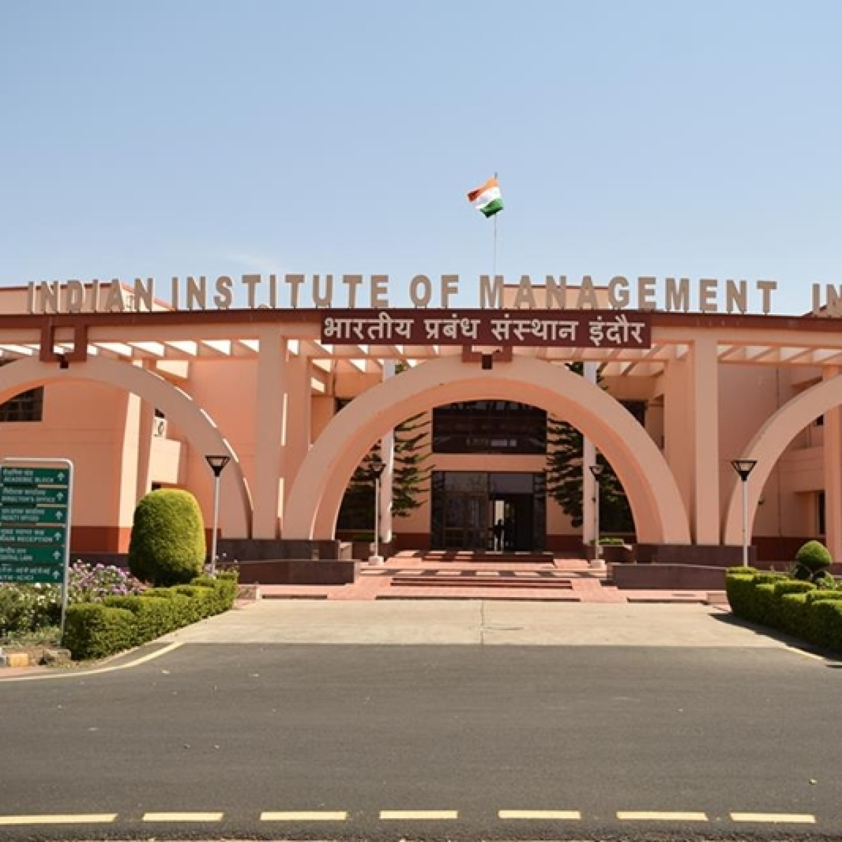 IIM Indore holds virtual inauguration of new batch EPGP