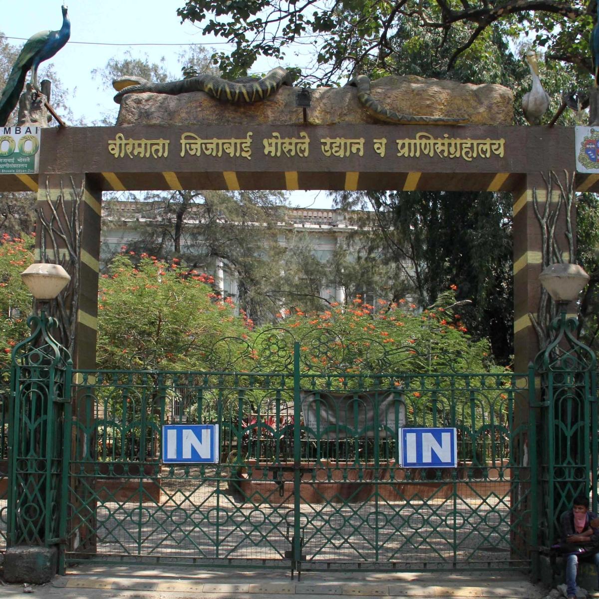 Mumbai: Amid coronavirus outbreak, BMC shuts parks, gardens to discourage mass gatherings