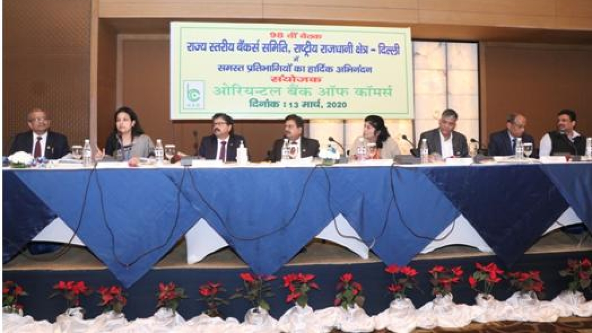 "Oriental Bank of Commerce-SLBC Convener conducts 98th ""State Level Bankers' Committee Meeting"" of NCT-Delhi"