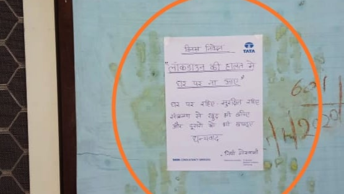 A resident of Jawahar Nagar has posted a notice on her entry-gate of her house requesting neighbours and relatives not to come to her home in the wake of lockdown.