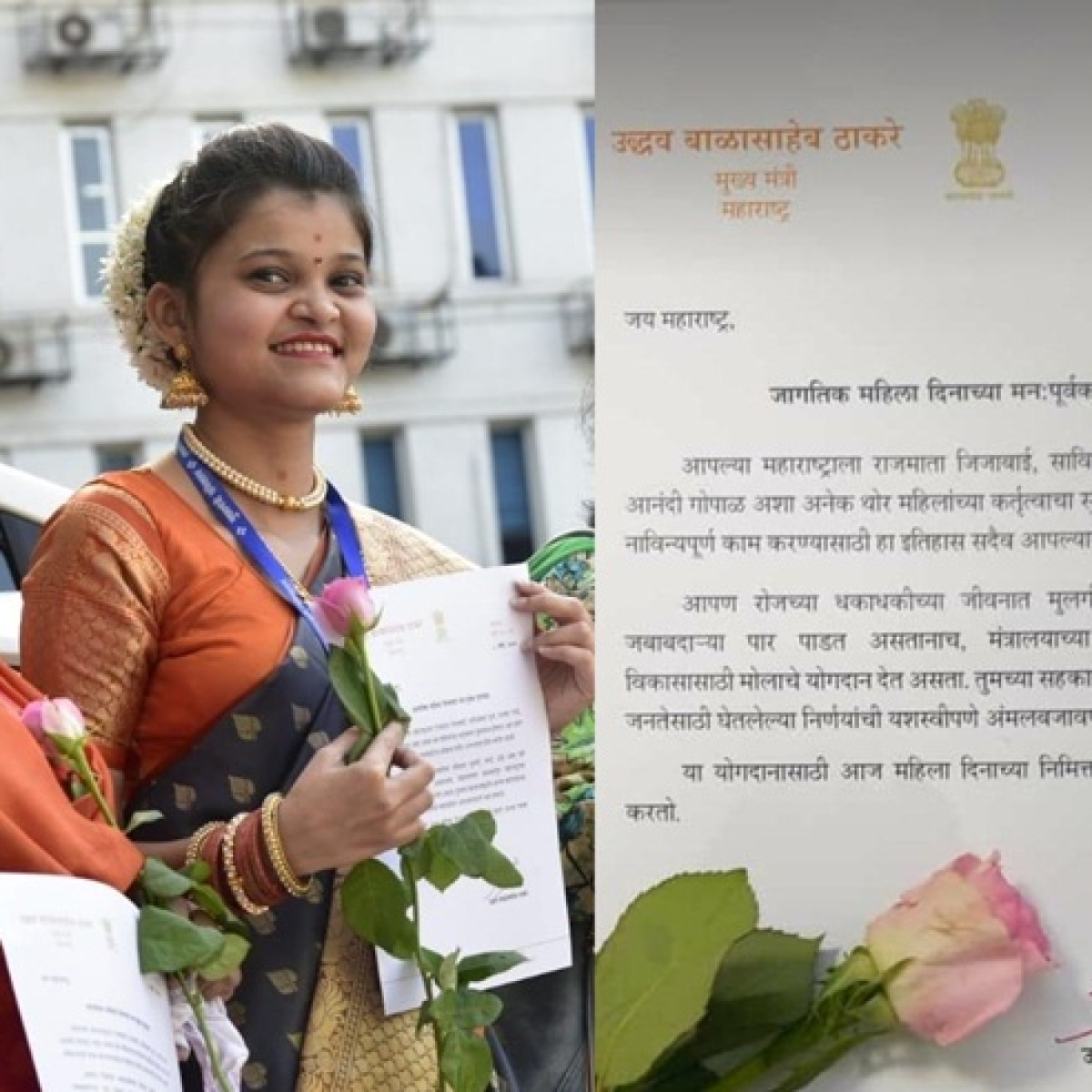 Ahead of Maharashtra Budget, Mantralaya women employees welcomed with written letter, roses from Uddhav Thackeray