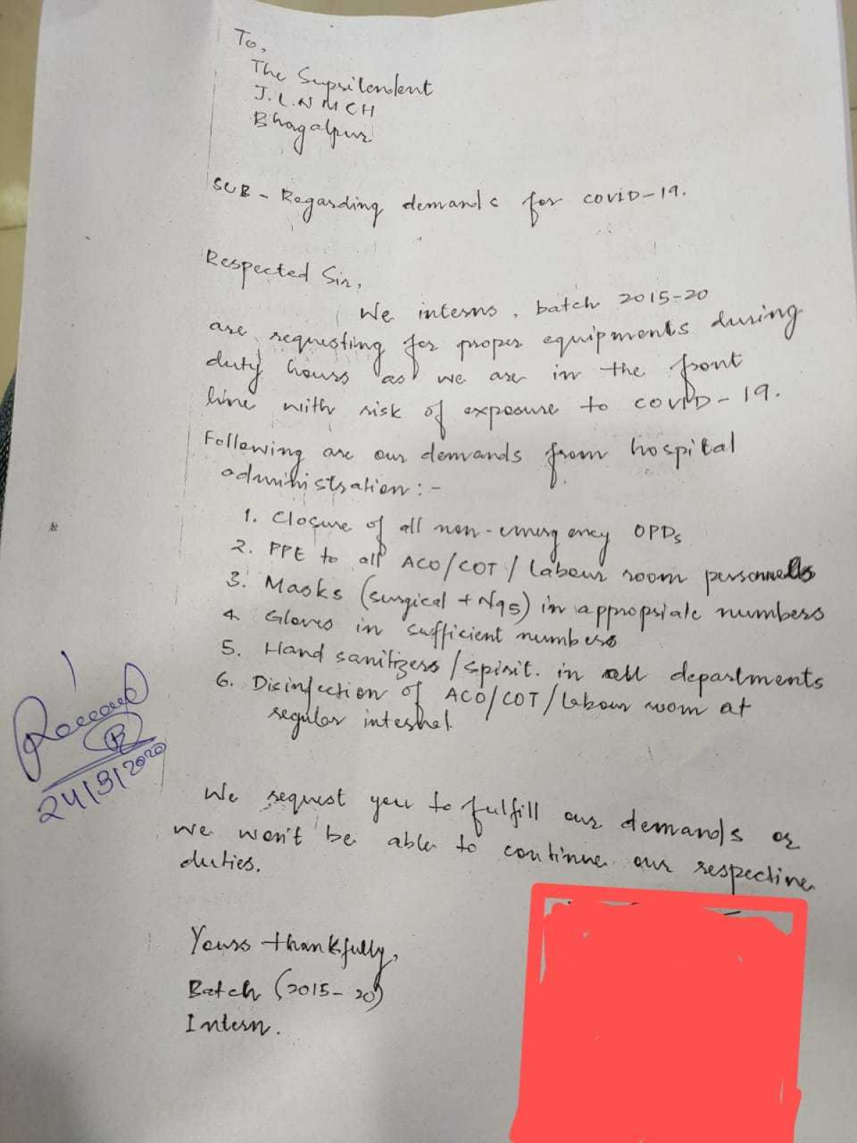 The letter shared by student in Bhangalpur