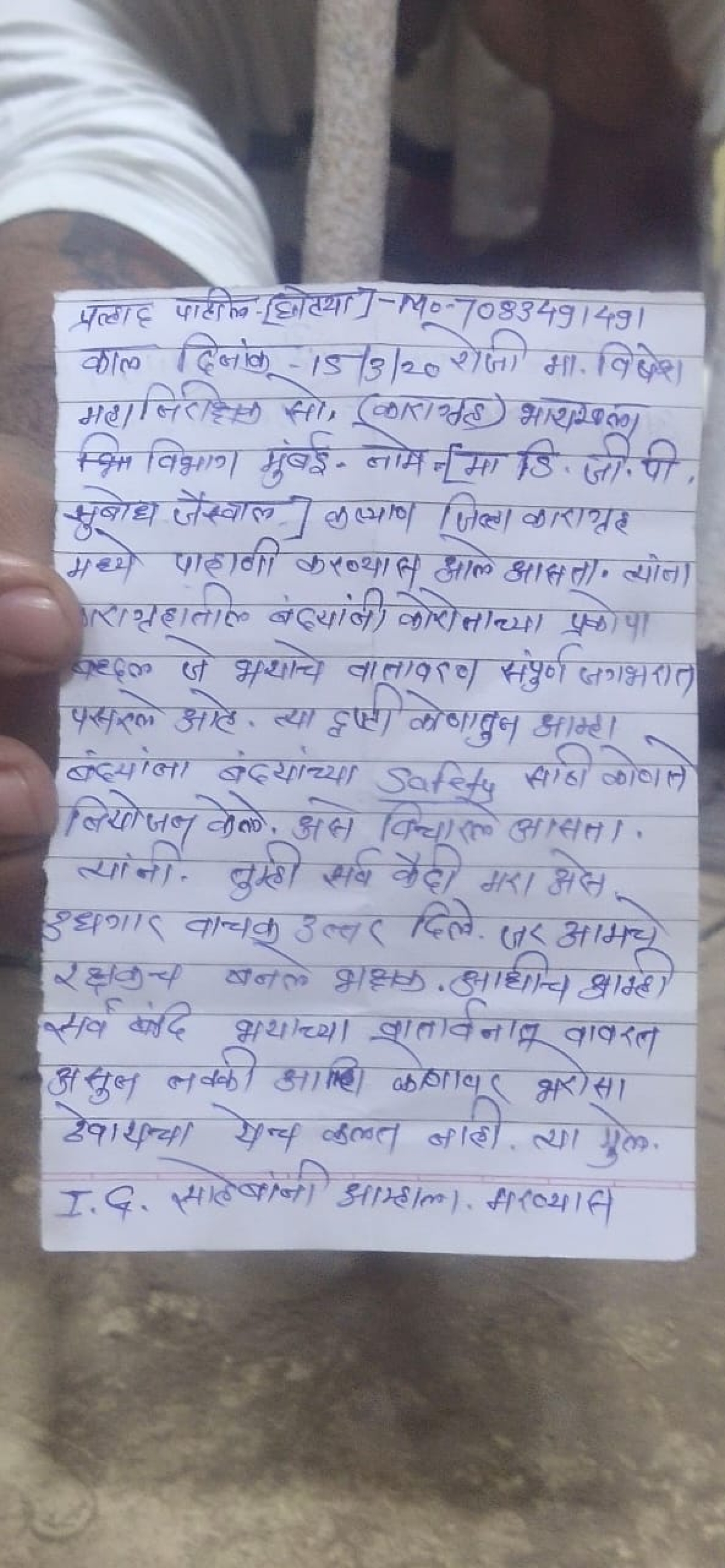 The letter that was circulated