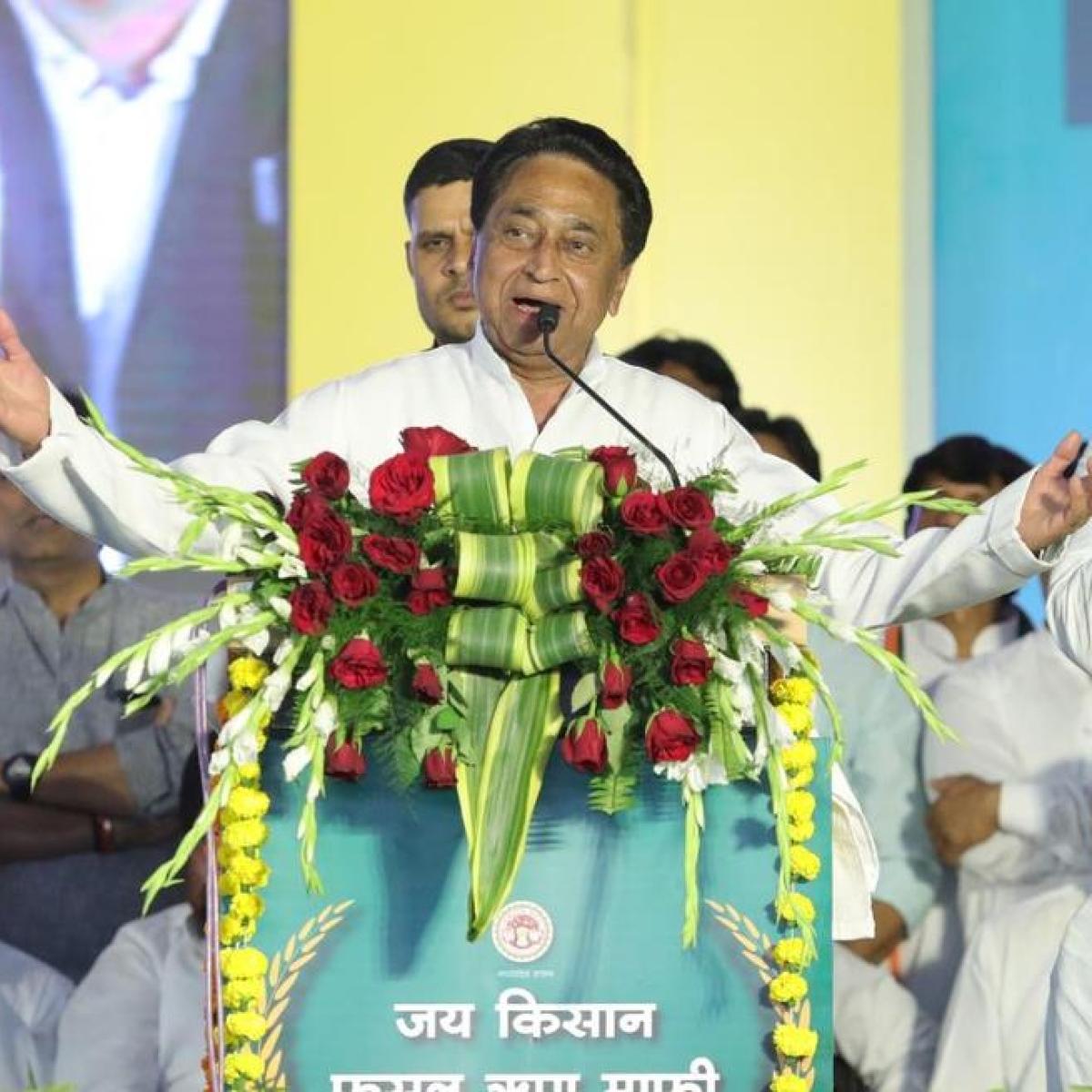 Madhya Pradesh political crisis: Tensed Congress leaders keep their finger crossed ahead of floor test