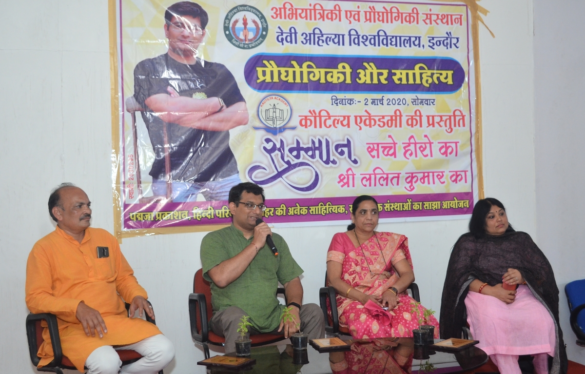Important events in Indore on Wednesday 4/Mar/20