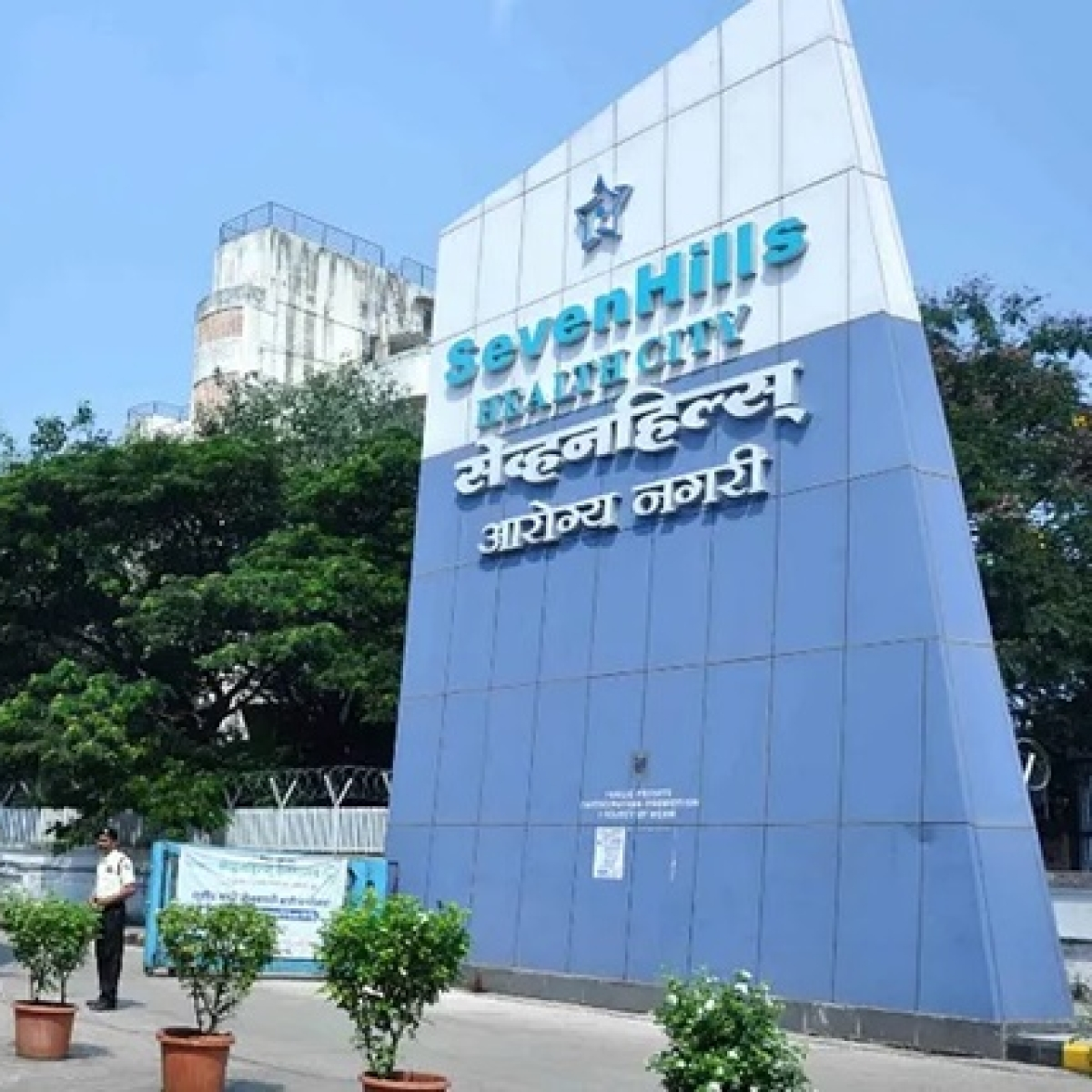 Coronavirus Update in Mumbai: BMC spends Rs 1000 for each suspected patient at Seven Hills Hospital