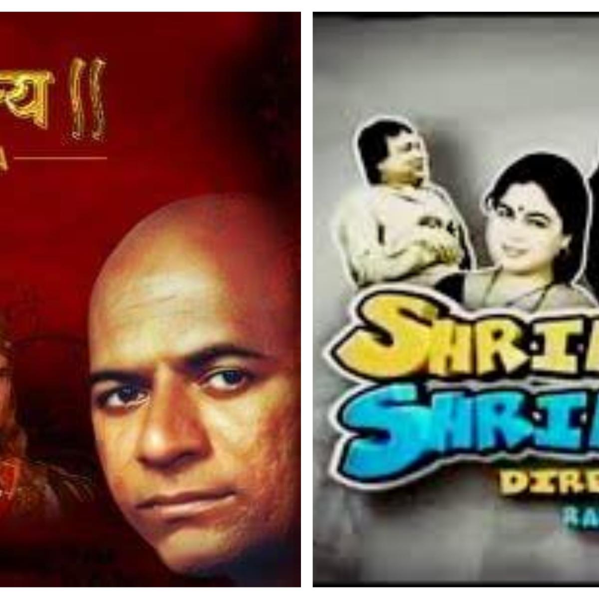 Chanakya and Shriman Shrimati set to make a comeback on Doordarshan