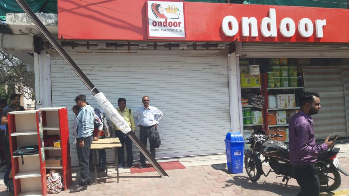 Ondoor Store
