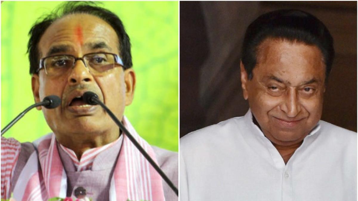 Madhya Pradesh: CM Shivraj Singh Chouhan, Scindia and others extend Eid wishes via twitter