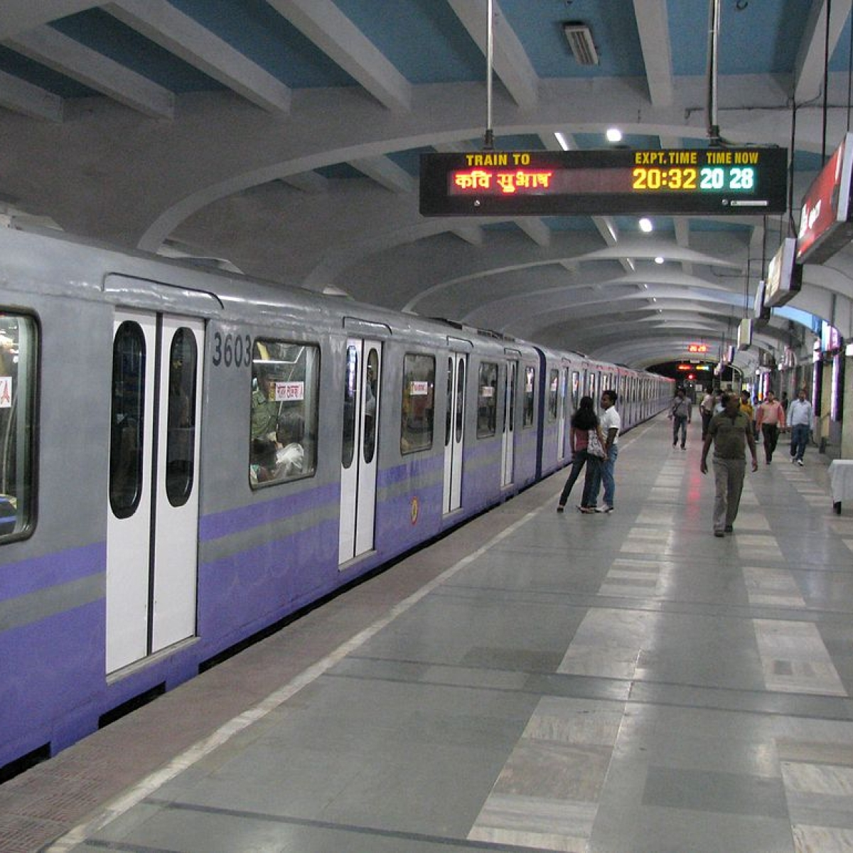 Coronavirus update in India: Kolkata Metro, suburban trains to be cancelled from Monday
