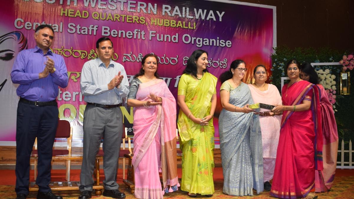 SWR organises Valedictory Function of International Women's Day celebrations
