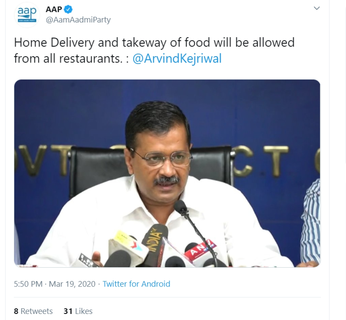 Fastest U-Turn? AAP tweets food delivery banned in Delhi, then clarifies it's not!