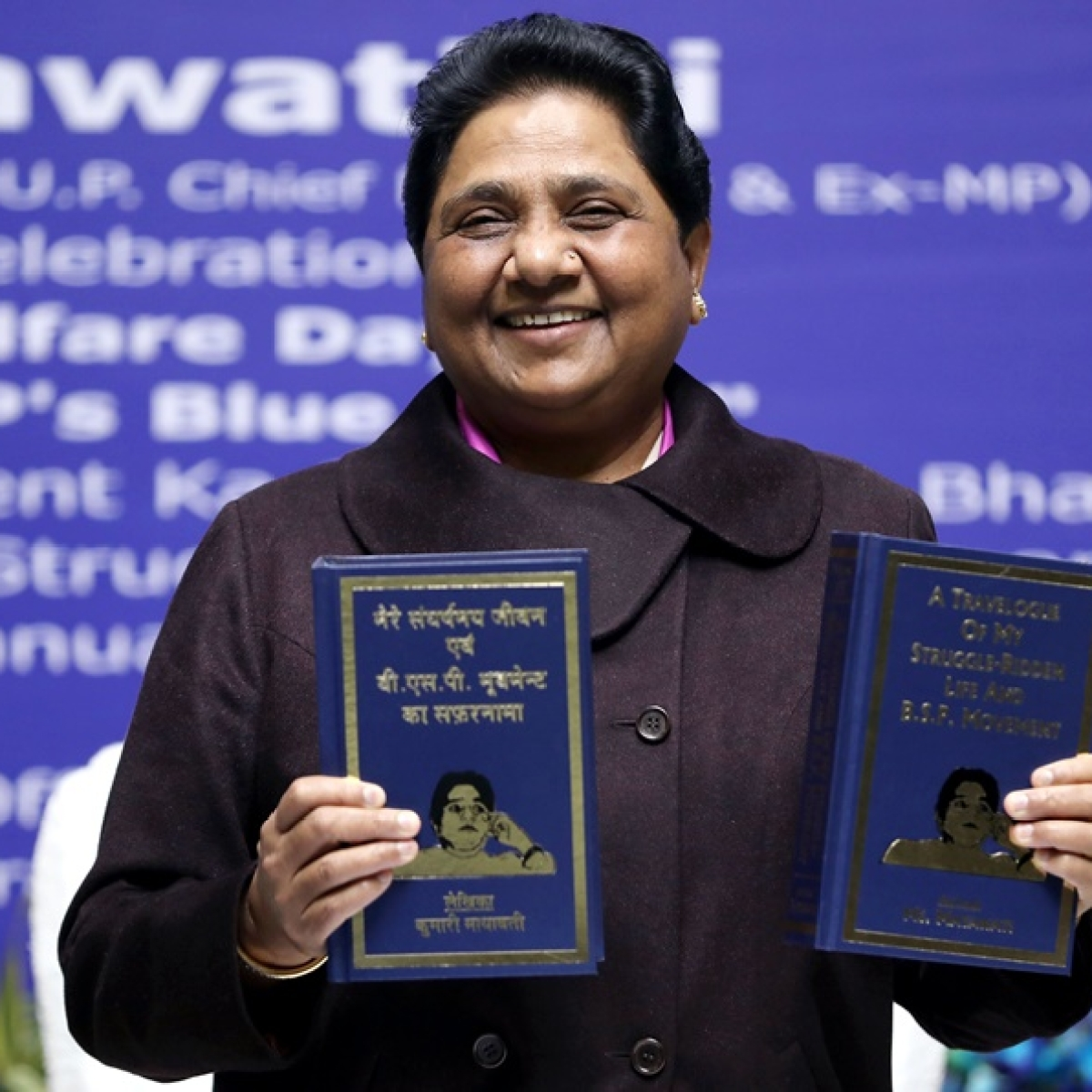 Coronavirus lockdown: Mayawati urges state govt to provide daily needs to poor at low prices