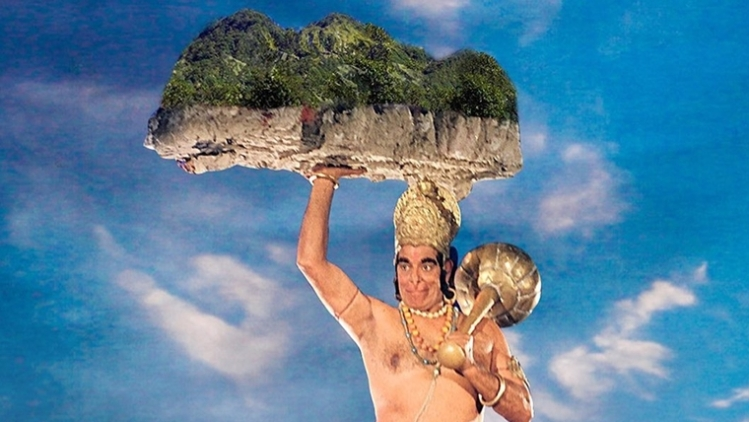 Story . Ramayan . Sanjeevani Booti . Rama . Hanuman