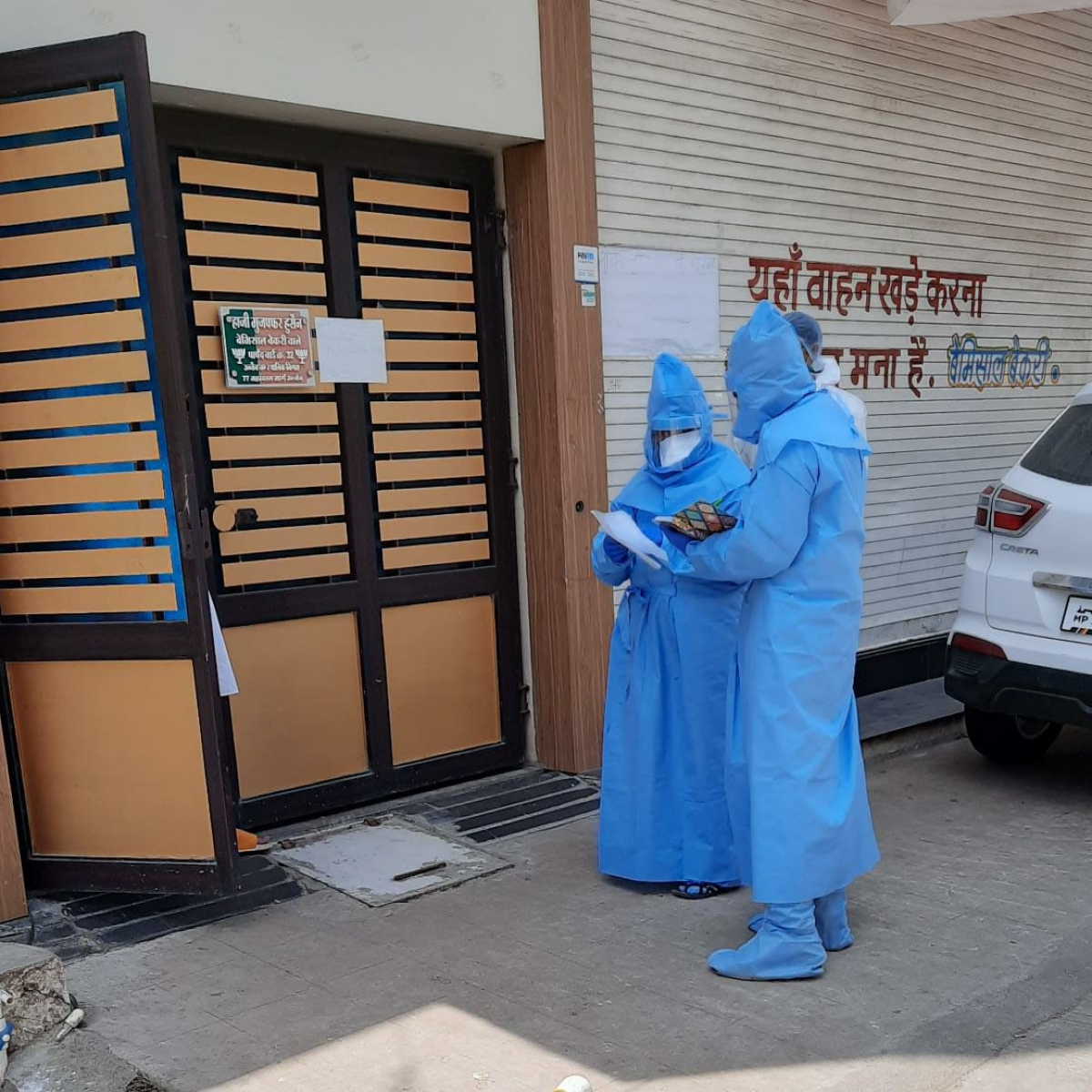 Free Press Expose: Health department botch up sampling in Ujjain's containment area