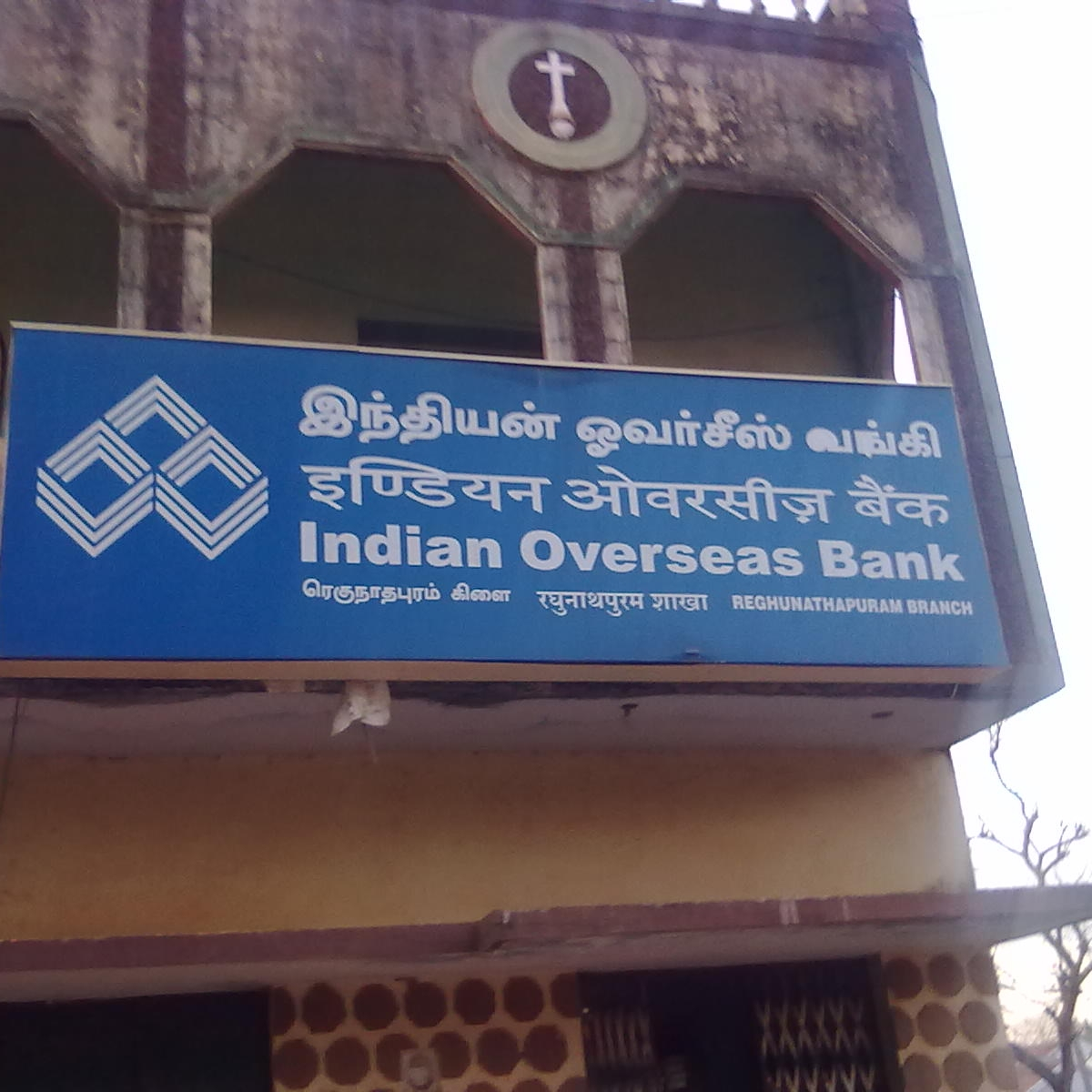 Indian Overseas Bank Q1 profit at Rs 121 crore