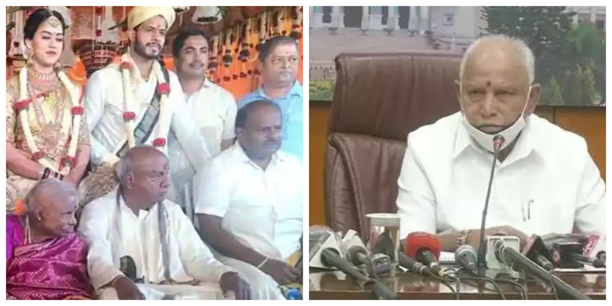 BS Yediyurappa defends HD Kumaraswamy, says no violation during wedding