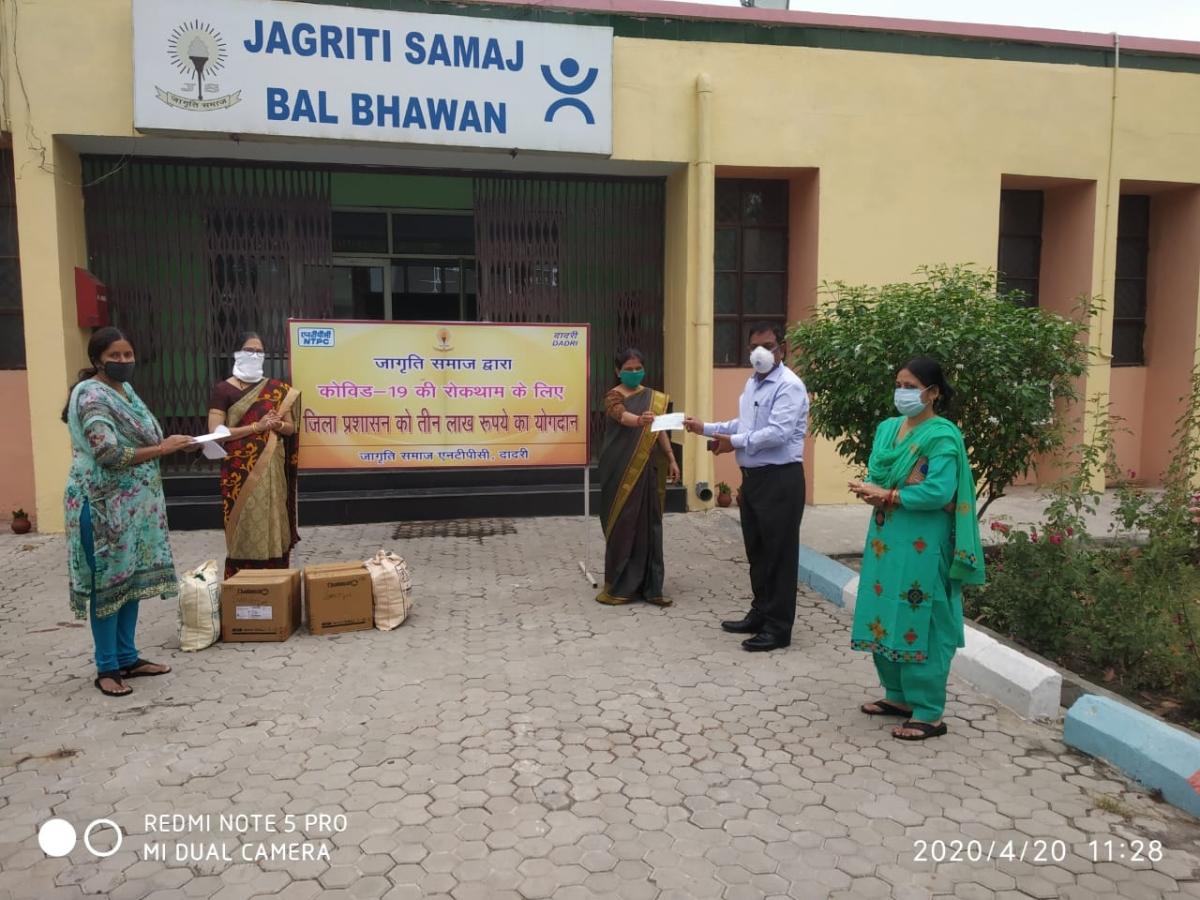 NTPC Dadri Ladies Club Jagriti Samaj donates Rs 3 Lakh to Dist GB Nagar