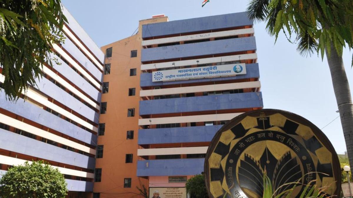 Makhanlal Chaturvedi National University of Journalism and Mass Communication